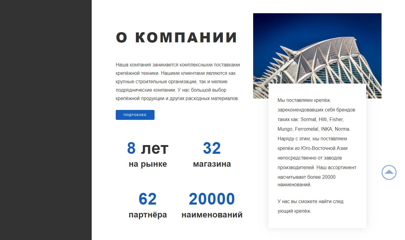 Наша компания занимается сайт продвижение товаров на яндекс маркете